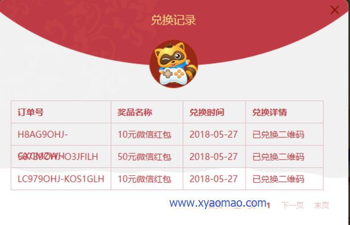 YY游戏挂机:2018年正规游戏挂机赚钱,1小时1到6元